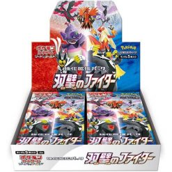 Pokemon Sword and Shield Double Fighter Booster Box Japans