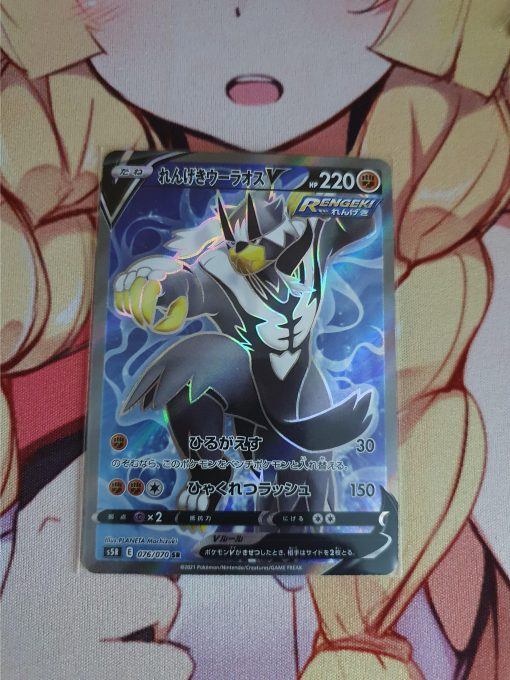 Pokemon Kaart Urshifu V 076/070 Rapid Strike Master