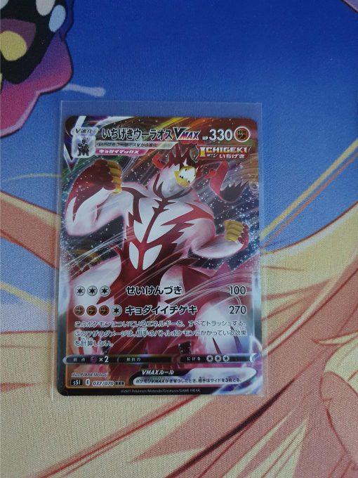 Pokemon Kaart Urshifu VMAX Single Strike Master 037/070