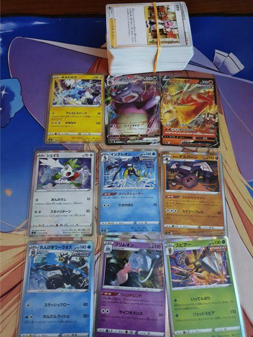 Pokemon S5a Sword & Shield Double Fighter 143 Kaarten Inclusief 2 V en 7 Holokaarten