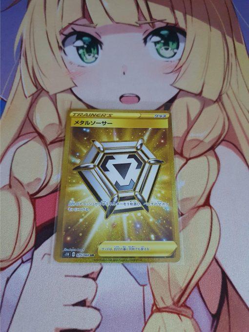 Pokemon Kaart Metal Saucer Secret Rare 075/060 Shield Base Set