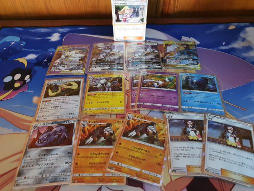 Pokemon SM11B Sun and Moon Dream League 140 Kaarten Inclusief 4 GX en 10 Holokaarten