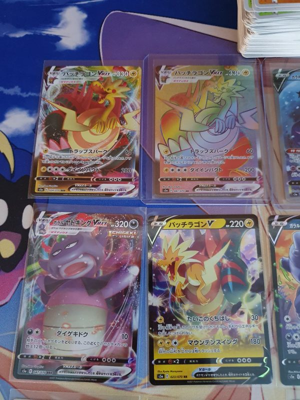 Onze Pokemon Double Fighter Pulls