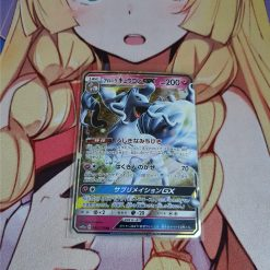 Pokemon Kaart Ninetales GX 095/173 Tag All Stars Japans