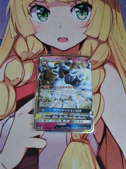 Pokemon Kaart Ninetales GX 095/173 Tag All Stars Japans