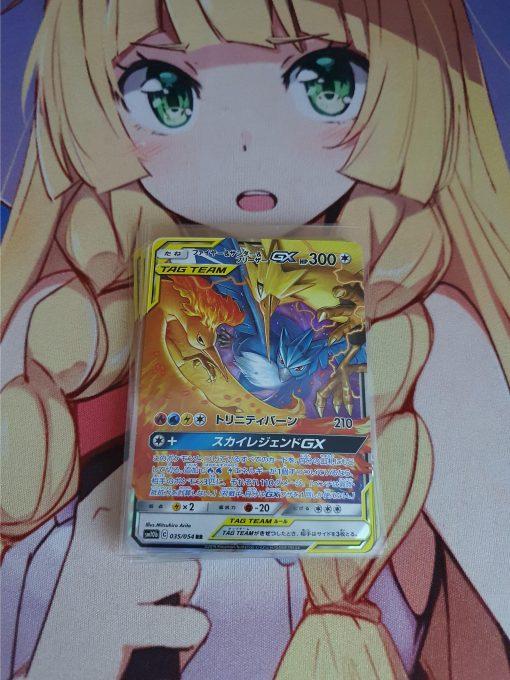 Pokemon Moltres Zapdos en Articuno GX 035/054 Sky Legend Japans
