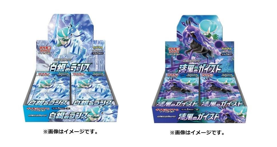 Silver White Lance en Jet Black Geist onderweg vanuit Japan