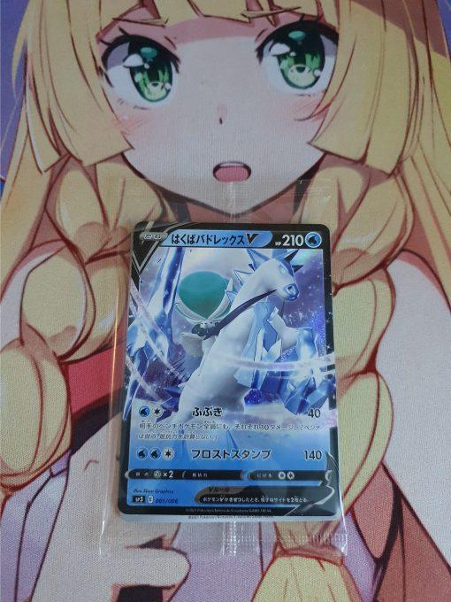 Pokemon Kaart Ice Rider Calyrex 001/006 SP3 Promo Japans