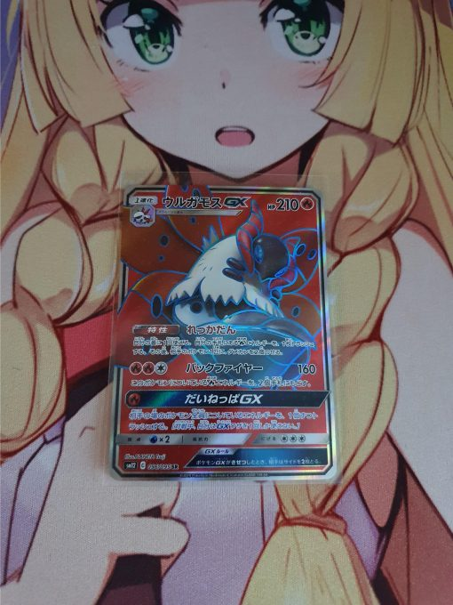 Pokemon Kaart Sun and Moon Alter Genesis sm12 Volcarona GX 096/095