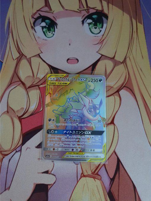 Pokemon Kaart Greninja en Zoroark GX 066/055 Rainbow Rare Night Unison Japans