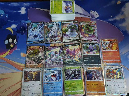 Pokemon s6H Sword & Shield Silver White Lance 145 Kaarten Inclusief 7 V en 7 Holokaarten