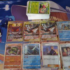 Pokemon SM9 Sun and Moon Tag Bolt 125 Kaarten Inclusief 3 GX en 4 Holokaarten Japans Een leuke bulk aan kaarten met 3 GX-kaarten.