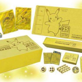 Japanse 25th anniversary set