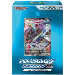 Pokemon Inteleon VMAX High Class Deck