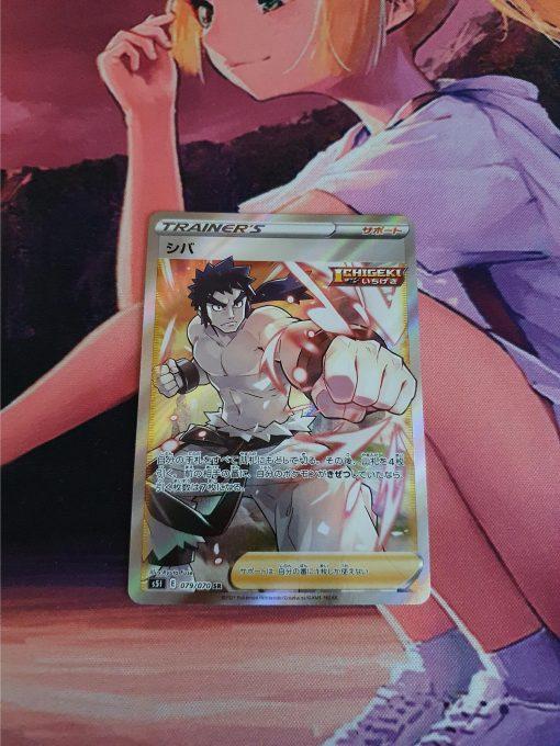 Pokemon Kaart Bruno Full Art 079/070 Single Strike Master