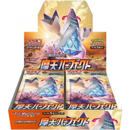 Pokémon Sword and Shield Towering Perfection boosterbox Japans