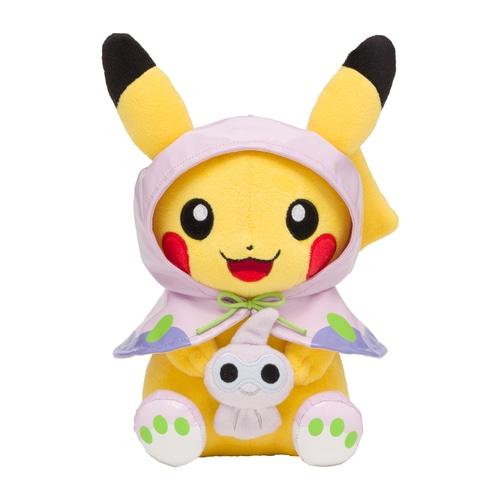 Pokemon Center Japan: Pluchen Regenponcho Pikachu knuffel (23 x 15 x13 cm)
